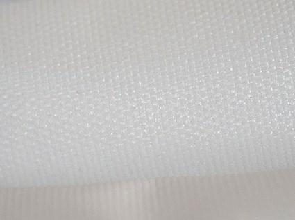 ПЕЧАТЬ НА ТКАНИ ОПТОМ ЛАЙТБОКС ТЕРМОТРАНСФЕР 130 г/кв.м, 310 см - фото 5266